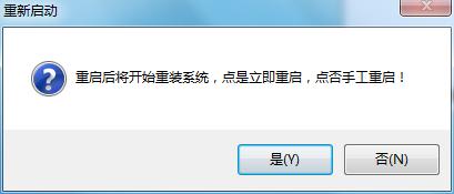 小白一键重装系统工具v7.8.0  4