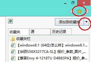 QQ浏览器导入书签 QQ浏览器书签导入到IE的详细步骤