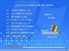 GhostXP_SP3 电脑城海驱版 v2014.06