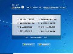 深度技术 Ghost Win7 Sp1 电脑城万能装机版 v2.014.07