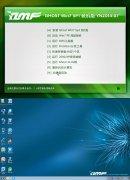 雨林木风 Ghost Win7 x64 SP1 装机版 2014.07