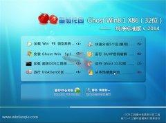 番茄花园 Ghost Win8.1 X86(32位)纯净标准版 v2014【[强烈推荐】