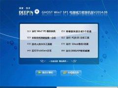 深度技术 Ghost Win7 Sp1 32位 电脑城万能装机版 v2.014.09