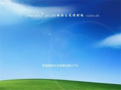 电脑公司 Ghost Win7 x64 Sp1 装机万能版 v2014.09