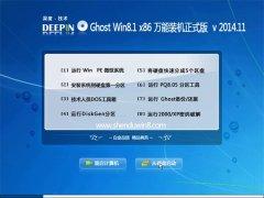 深度技术Ghost Win8.1X86(32位) 万能装机正式版 v2014.11