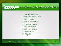 [推荐]新雨林木风 Ghost Win7 x64 SP1 装机版 2014.11