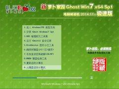 新萝卜家园 Ghost Win7 x64 SP1 2014年11月 极速版系统下载