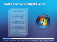 中关村 Ghost Win7 x86  电脑城装机版 2015.01