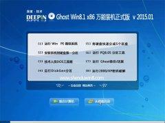 深度技术 Ghost Win8.1 (32位) 万能装机正式版 v2015.01