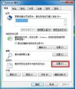 Windows7旗舰版系统IE8选项卡发出警告怎么办