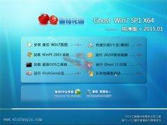 番茄花园  Ghost Win7 64位 纯净版 v2015.01