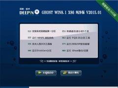 深度技术 Ghost Win8.1 32位 纯净完美版 v2015.01