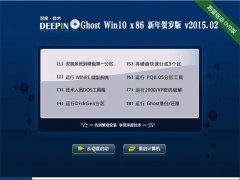 深度技术 Ghost Win10 x86 新年贺岁版 2015.02