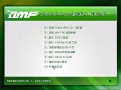 雨林木风 Ghost Win7 X86 SP1 装机版 v2015.05