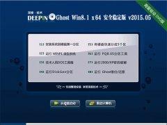 深度技术 GHOST WIN8.1 64位 电脑城装机版 2015.05