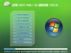 老毛桃 GHOST WIN8.1(32位) x86 旗舰装机版 2015.05