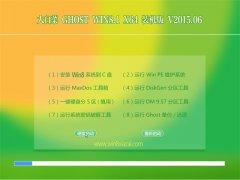 大白菜 GHOST WIN8.1 X64 装机版 2015.06