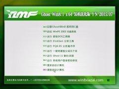 雨林木风Ghost Win8.1 (64位) 专业优化版 V2015.07