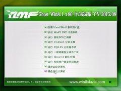 雨林木风 Ghost Win8.1 X86 官方稳定版 V2015.08