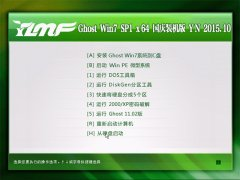 雨林木风 Ghost Win7 (64位) SP1 国庆装机版 v2015.10