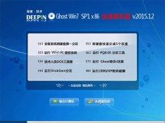 深度技术 GHOST WIN7 SP1 X86 快速装机版 V2015.12