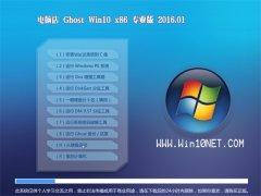 电脑店Ghost Win10 32位 2015猴年装机版