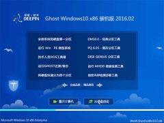深度技术 Ghost Win10 x86 新春贺岁版 2016.02