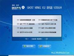 深度技术 Ghost Win8.1 32位 安全装机版 2016.04