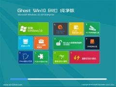 Ghost Win10(免激活) 64位 纯净版 2016.07