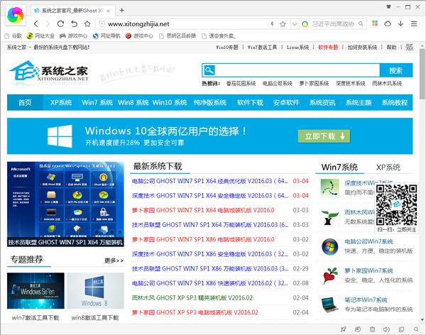 360极速浏览器 V8.7.0.114