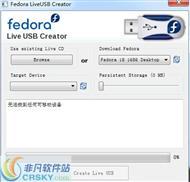 LiveUSB Creator(U盘启动盘制作工具) v3.12.0