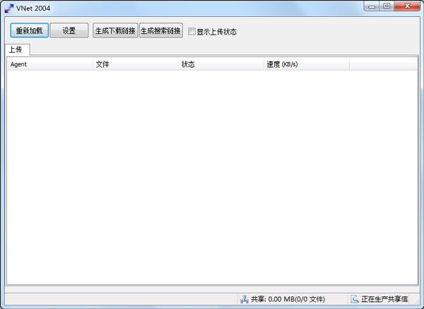 POCO Server 2004(资源共享) V1.0