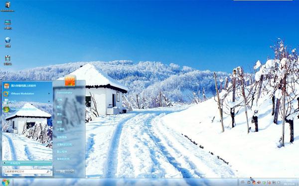 白雪皑皑Win10风景壁纸下载