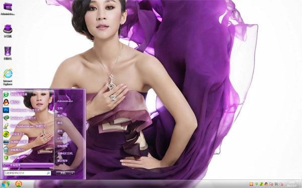 紫裙飘飘win10系统主题