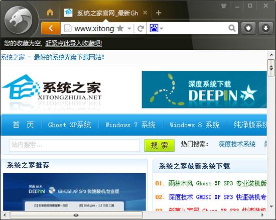 金山猎豹浏览器 V1.0.4.2424 简体中文绿色免费版