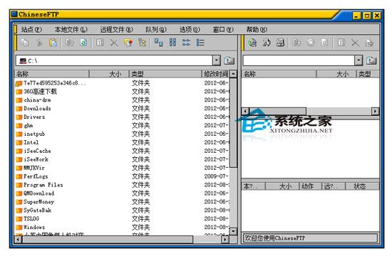 ChineseFTP(中文FTP) V2.6 绿色特别版