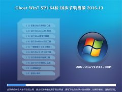 ϵͳ֮�� GHOST WIN7 SP1 X64 �����װ��� V2016.10
