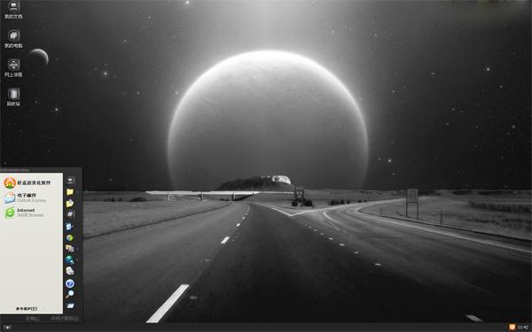 非主流公路w10桌面主题