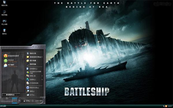 超级战舰w10桌面主题