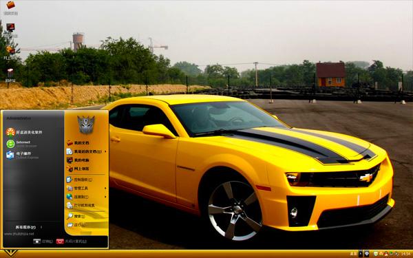 黄色跑车w10系统主题