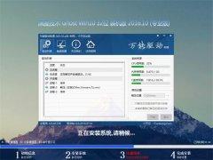 深度技术Ghost Win10 X32 清爽装机版v2016.10(绝对激活)