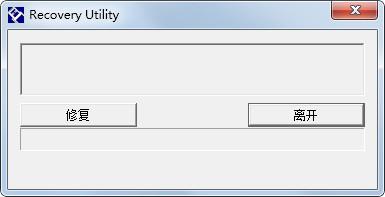 Recovery Utility(创见u盘修复工具) V1.0.0.6 绿色版
