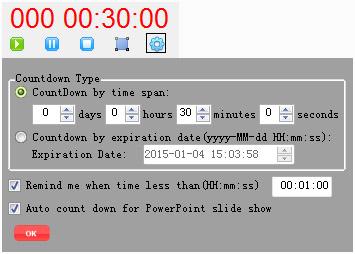 PPTCountdown(PPT播放倒计时软件) V1.1.0.0 绿色版