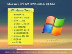黑云系统GHOST WIN7 x32 纯净装机版2016V10(无需激活)