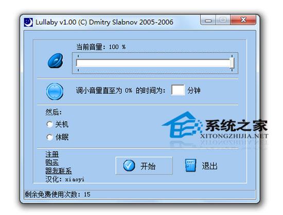 Lullaby V1.0 汉化绿色版