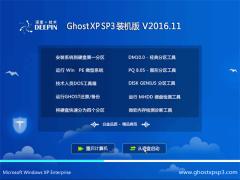 ��ȼ��� GHOST XP SP3 ��ѡװ��桾2016.11�¡�