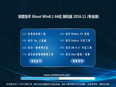 深度技术Ghost Win8.1 x64 最新装机版2016年11月(绝对激活)