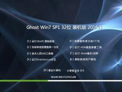 技术员联盟 GHOST WIN7 (X32) 旗舰版 2016年11月(永久激活)