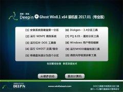深度技术Ghost Win8.1 (X64) 精英装机版v2017年01月(免激活)