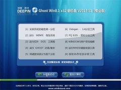深度技术Ghost Win8.1 X32位 老机装机版v201701(自动激活)